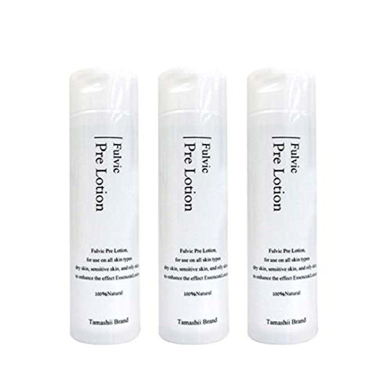 延期する自治懸念プレ化粧水フルボ200ml(無香料)3本セット 無添加ふき取りプレ化粧水 界面活性剤?ポリマー?エタノール不使用