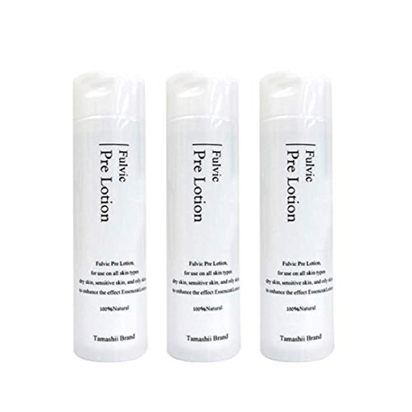味わうビット素朴なプレ化粧水フルボ200ml(無香料)3本セット 無添加ふき取りプレ化粧水 界面活性剤?ポリマー?エタノール不使用