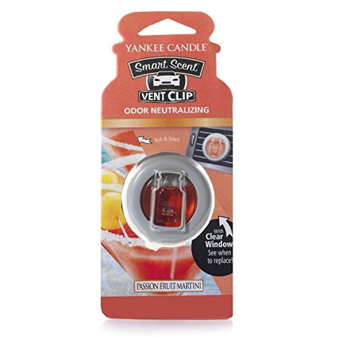 メジャー統計的謙虚Yankee CandleパッションフルーツMartini Smart Scent Car Vent Clip Air Freshener 1351862