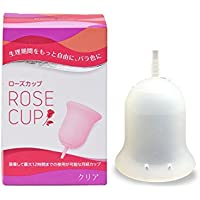 ROSE CUP 日本人女性の為に作られた日本製月経カップ ローズカップ クリア
