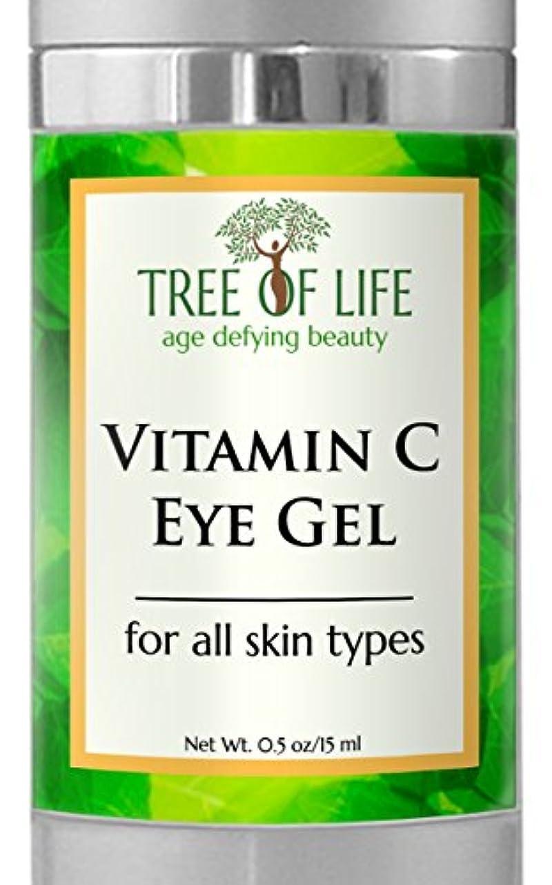 アミューズメントセール意図的Tree of Life Beauty ビタミン C アイ モイスチャライザー ゲル 顔 肌 用