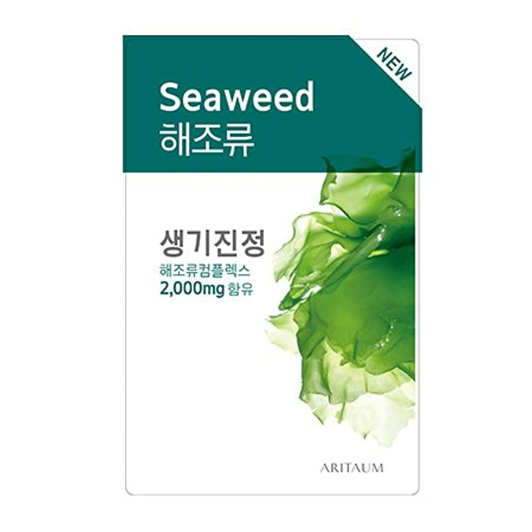 バター喉が渇いためまいがAritaum(アリタウム)フレッシュ エッセンス マスク(1回分×10枚セット) (海藻類)