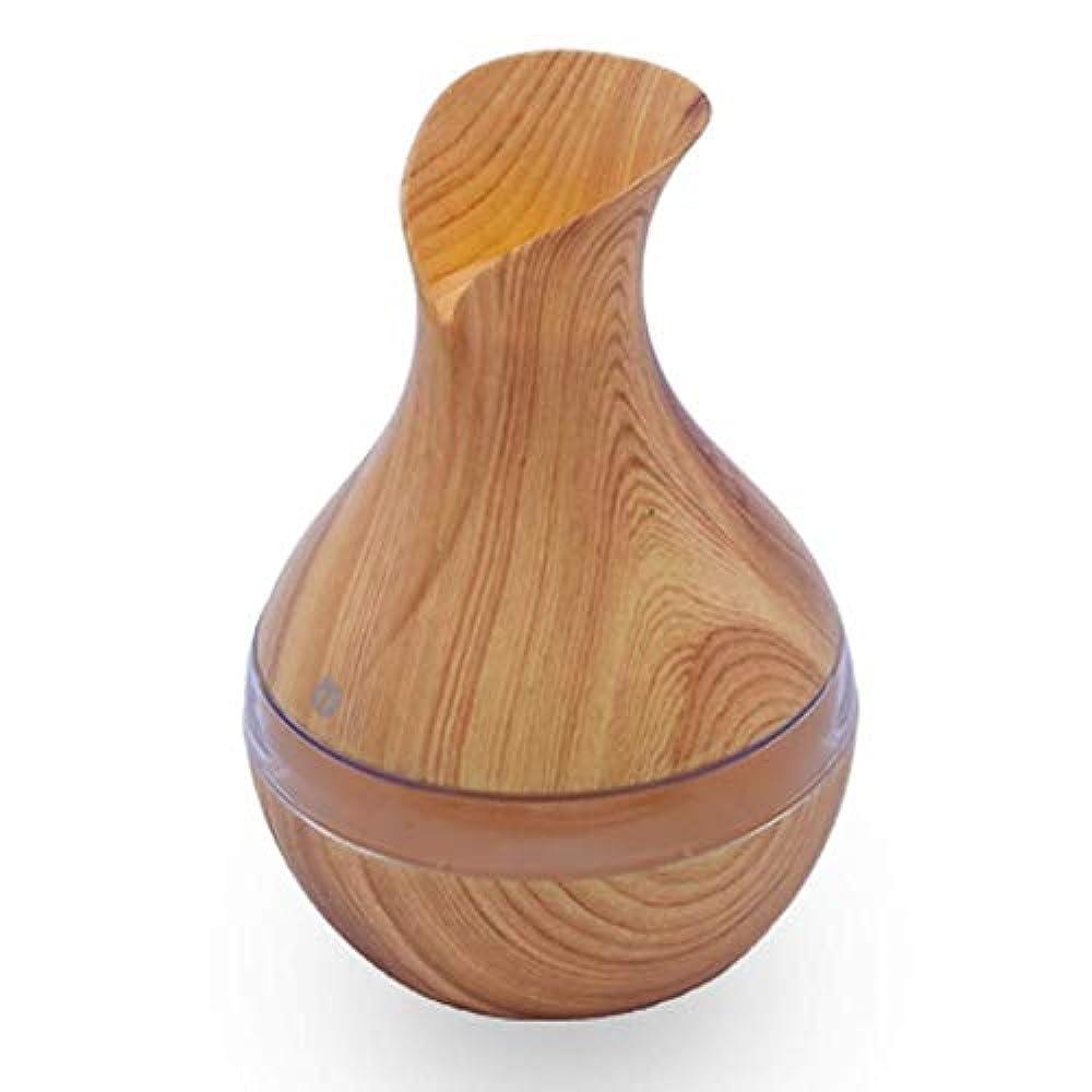 生息地電池空気オイルディフューザーエッセンシャルオイル300ミリリットルエッセンシャルオイルディフューザー電気超音波加湿器アロマウォーターレスオートオフ空気清浄機 (Color : Light Wood Grain)