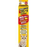 アース・ペット 猫スタミノール 食欲 50g