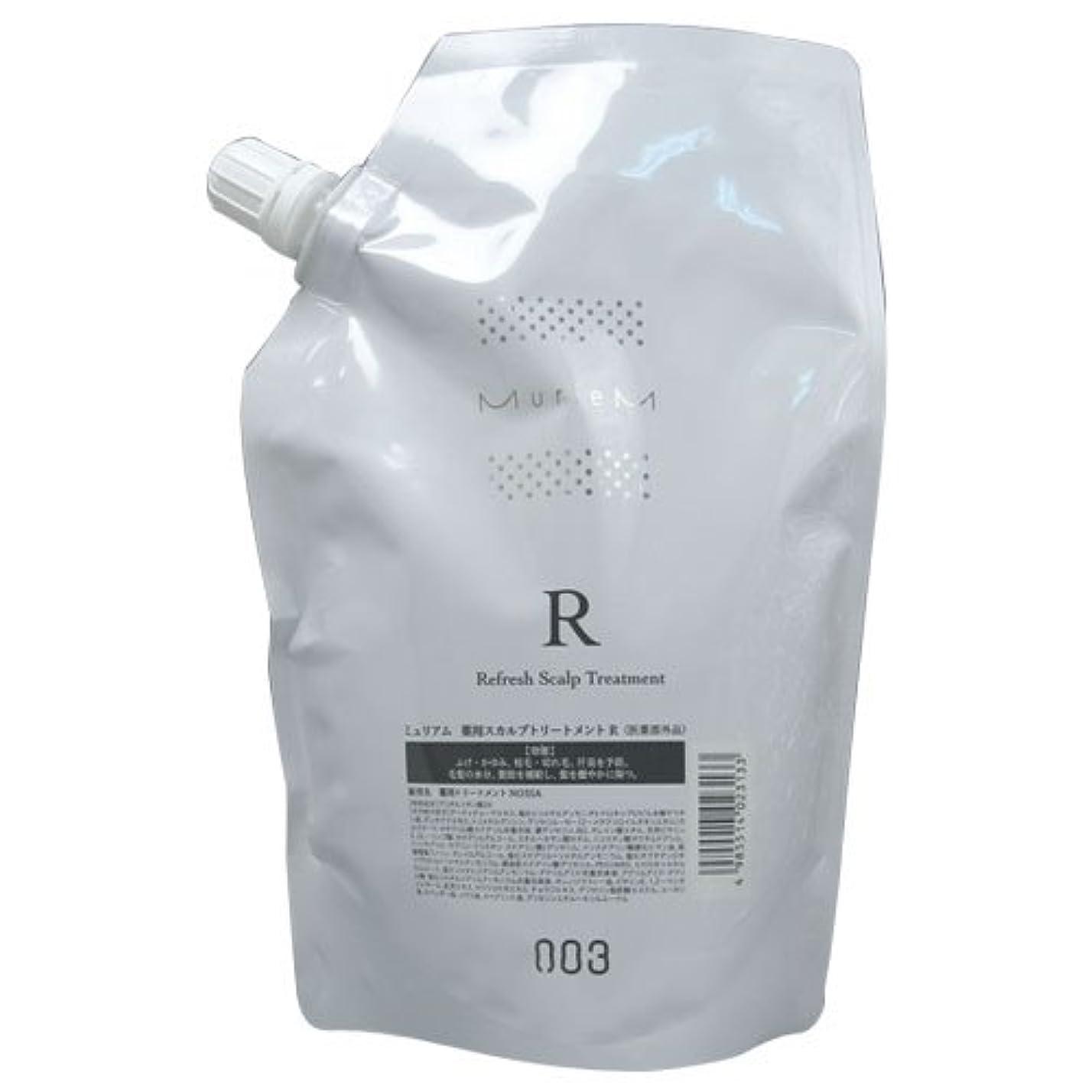 ビタミンインストラクター階層ナンバースリー ミュリアム 薬用スカルプトリートメントR 500g レフィル