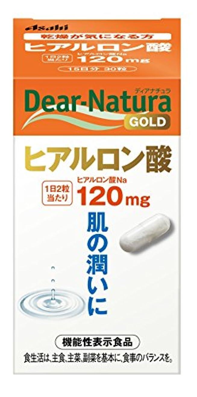 ある地味な音節ディアナチュラゴールド ヒアルロン酸 60粒 (30日分) [機能性表示食品]