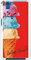 ohama SHL-23 AQUOS PHONE SERIE ハードケース ca1162-5 3段アイス アイスクリーム スマホ ケース スマートフォン カバー カスタム ジャケット au
