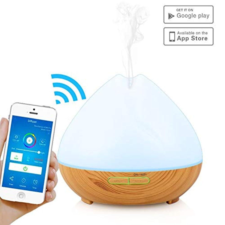 地味な施設汗スマートWifiワイヤレスエッセンシャルオイルアロマセラピー400 ml超音波ディフューザーと加湿器AlexaとGoogle自宅電話アプリと音声制御-スケジュールの作成-LEDとタイマー設定