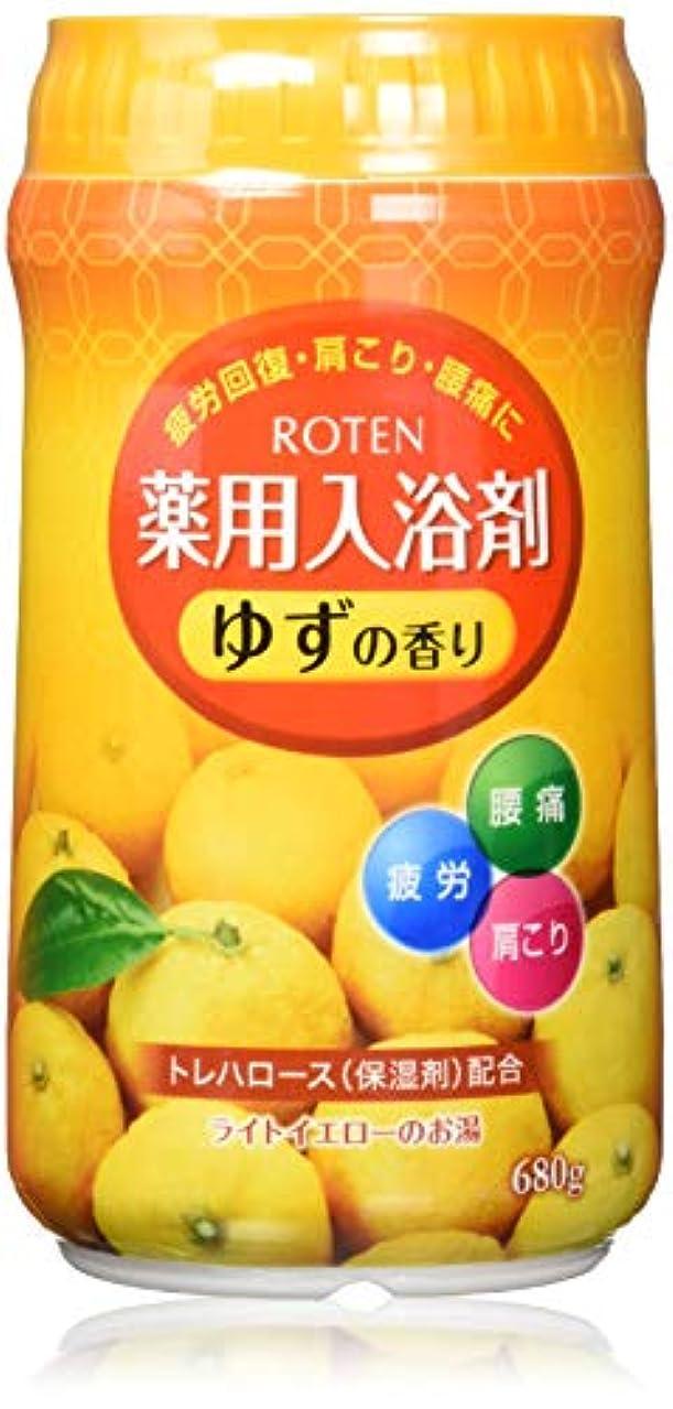 り証書連帯扶桑化学 ROTEN 薬用入浴剤 ゆずの香り 680g