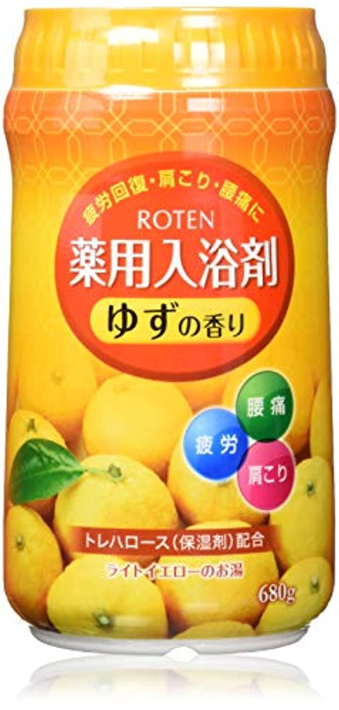 絶望的な回転消化扶桑化学 ROTEN 薬用入浴剤 ゆずの香り 680g