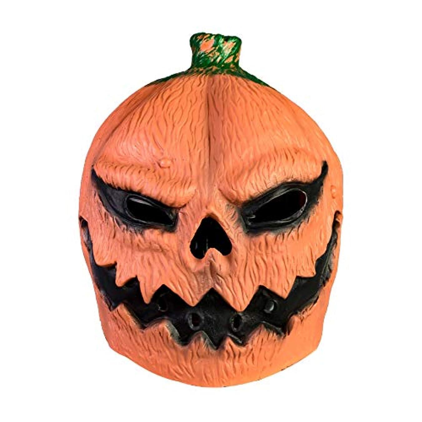 甲虫信仰控えめなハロウィンカボチャヘッドマスクホラーマスクラテックスダンス衣装ドラマ装飾コスチュームマスク