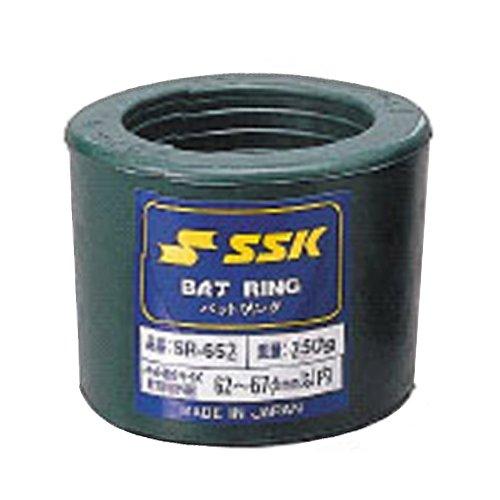 SSK【SR-652】バットリング