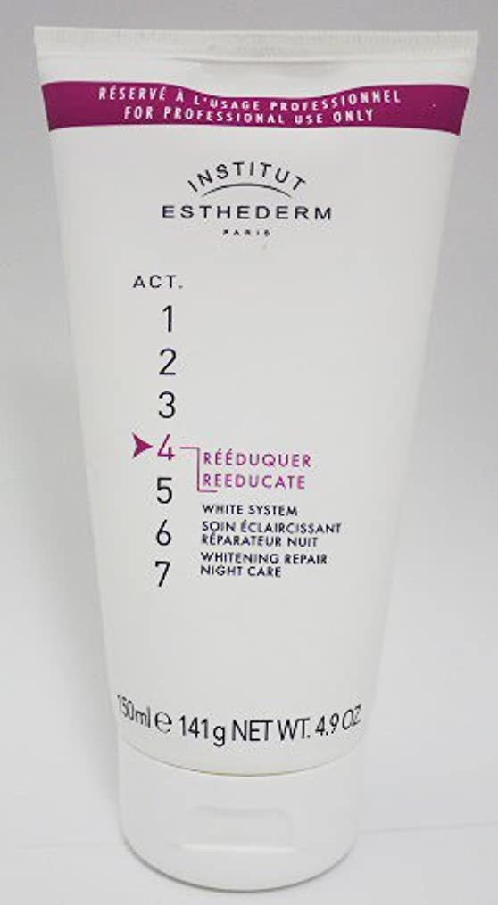 重力感嘆区画エステダム(ESTHEDERM) ホワイトナイトクリーム 141g(クリーム)