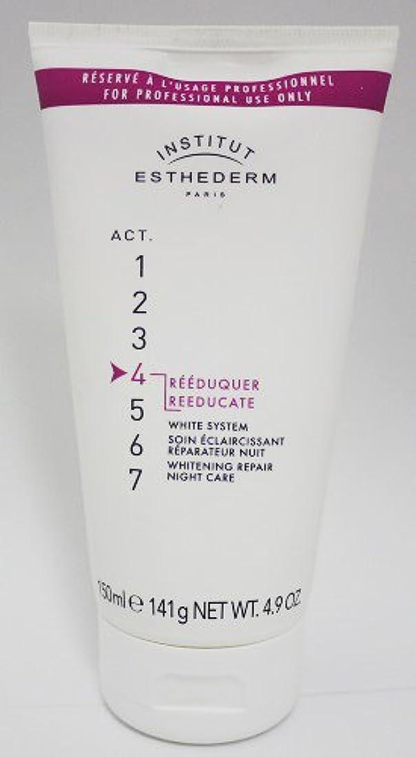 ウナギアストロラーベ言い訳エステダム(ESTHEDERM) ホワイトナイトクリーム 141g(クリーム)