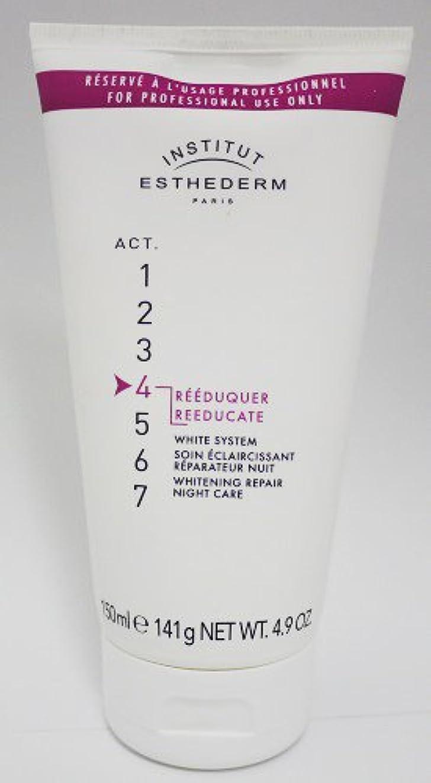 恐怖症れるメーカーエステダム(ESTHEDERM) ホワイトナイトクリーム 141g(クリーム)