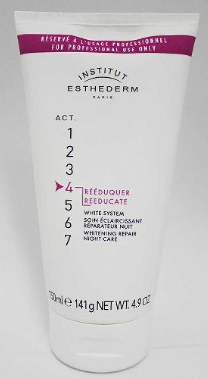 旋回ニンニク明確なエステダム(ESTHEDERM) ホワイトナイトクリーム 141g(クリーム)