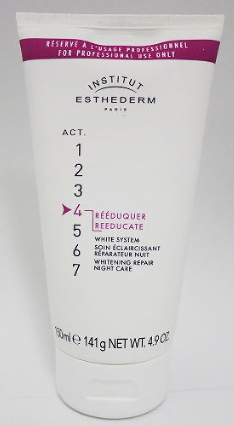 そっとあさりチャネルエステダム(ESTHEDERM) ホワイトナイトクリーム 141g(クリーム)
