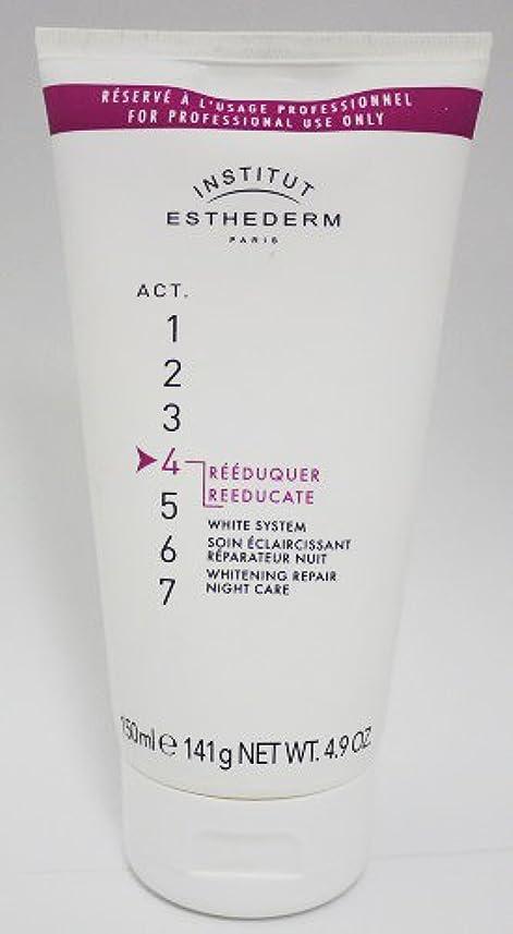 売り手冷ややかな電気技師エステダム(ESTHEDERM) ホワイトナイトクリーム 141g(クリーム)