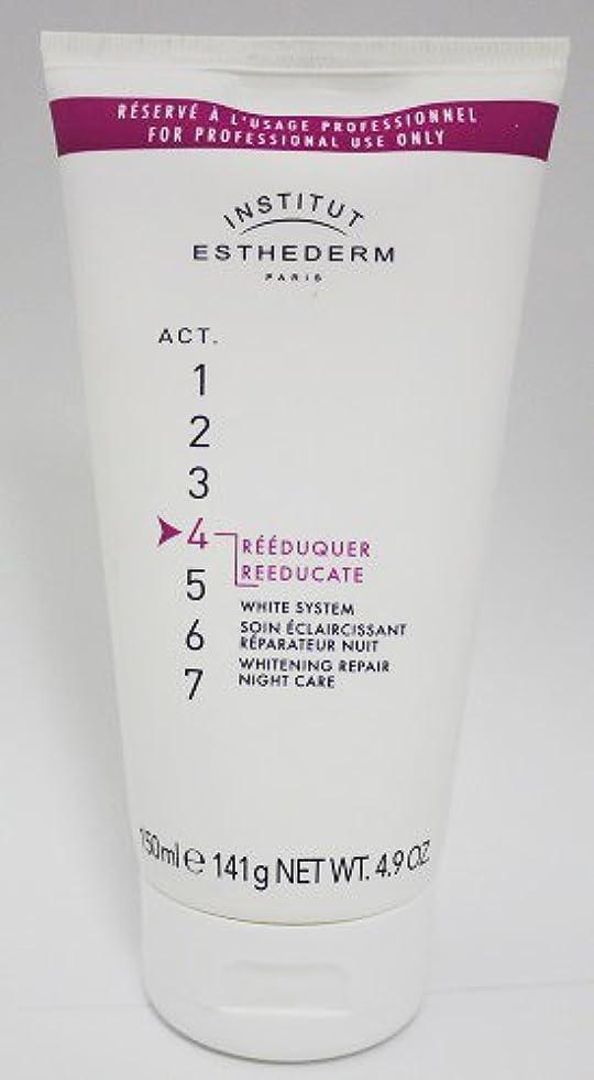 パッチ推進、動かす燃料エステダム(ESTHEDERM) ホワイトナイトクリーム 141g(クリーム)