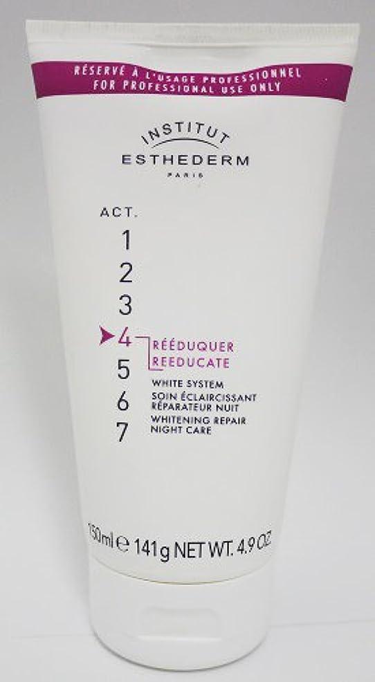 神のオプショナル束エステダム(ESTHEDERM) ホワイトナイトクリーム 141g(クリーム)