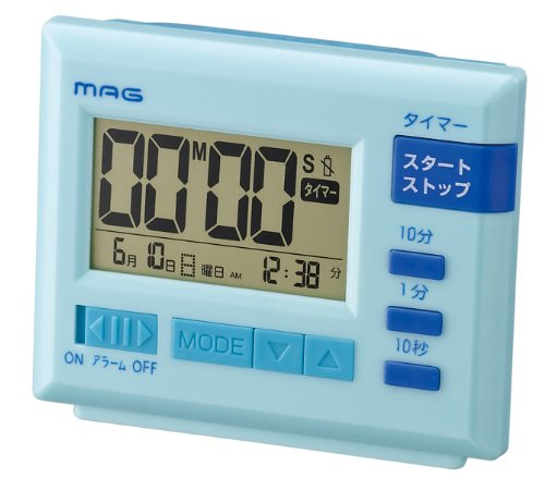 MAG(マグ) デジタル目覚まし時計 はかるモン タイマー付き ブルー T-651BU