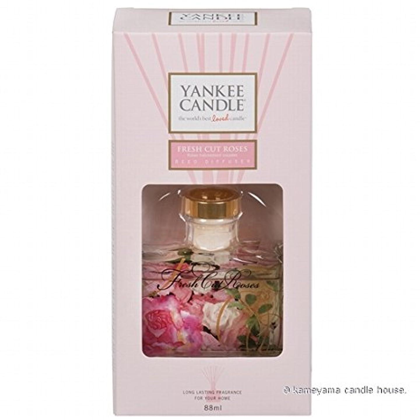 対処ドループ流出カメヤマキャンドル(kameyama candle) YANKEE CANDLE リードディフューザー 「 フレッシュカットローズ 」
