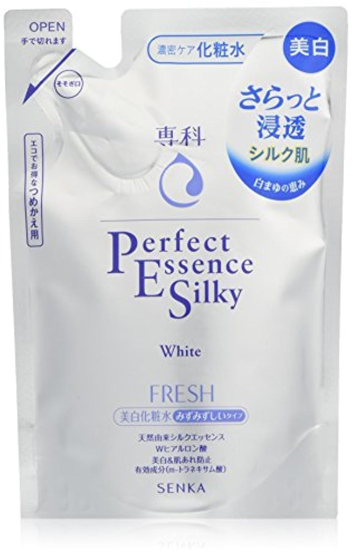 専科 パーフェクトエッセンス シルキーホワイト フレッシュ 詰め替え用 美白化粧水 180ml (医薬部外品)