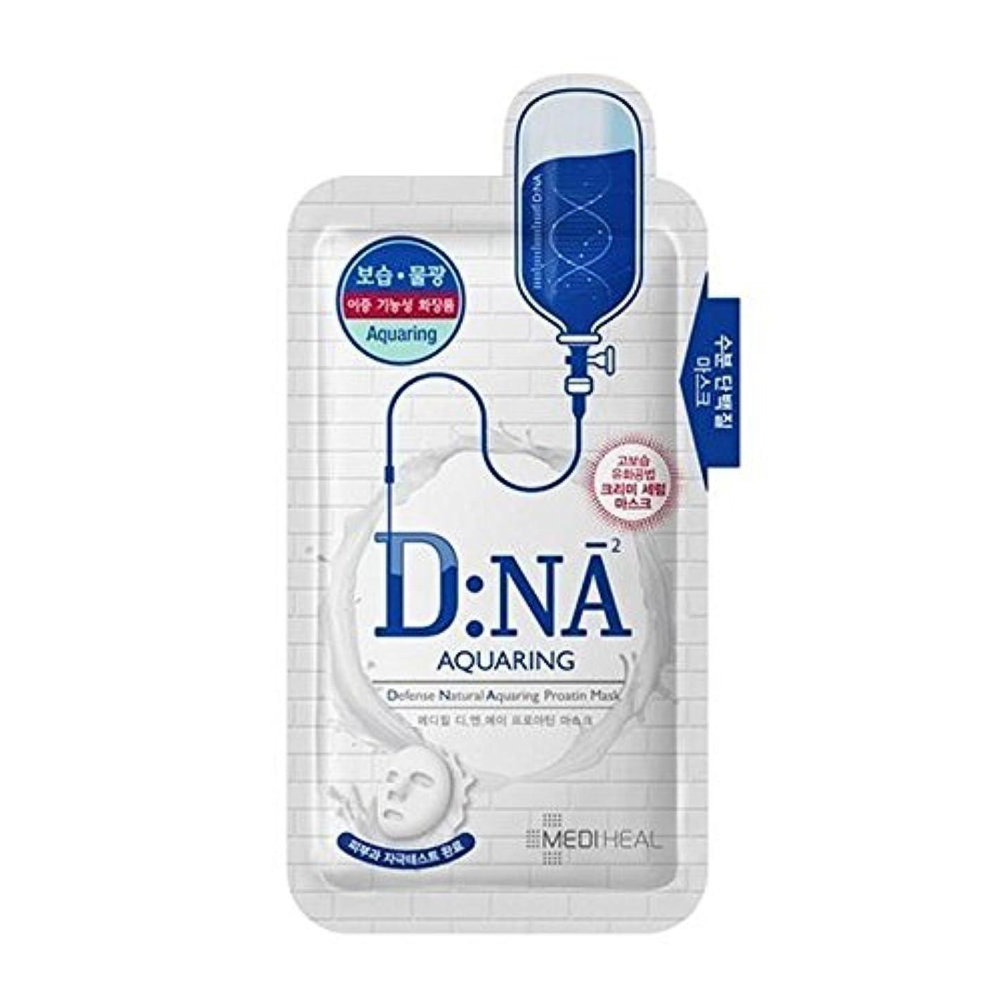 出血本質的に間隔メディヒールタンパク質フェイスマスクパック 25g x 10枚 [ Mediheal DNA Proatin Face Mask Pack (Aquaring) 25g x 10ea ] [海外直送品][並行輸入品]