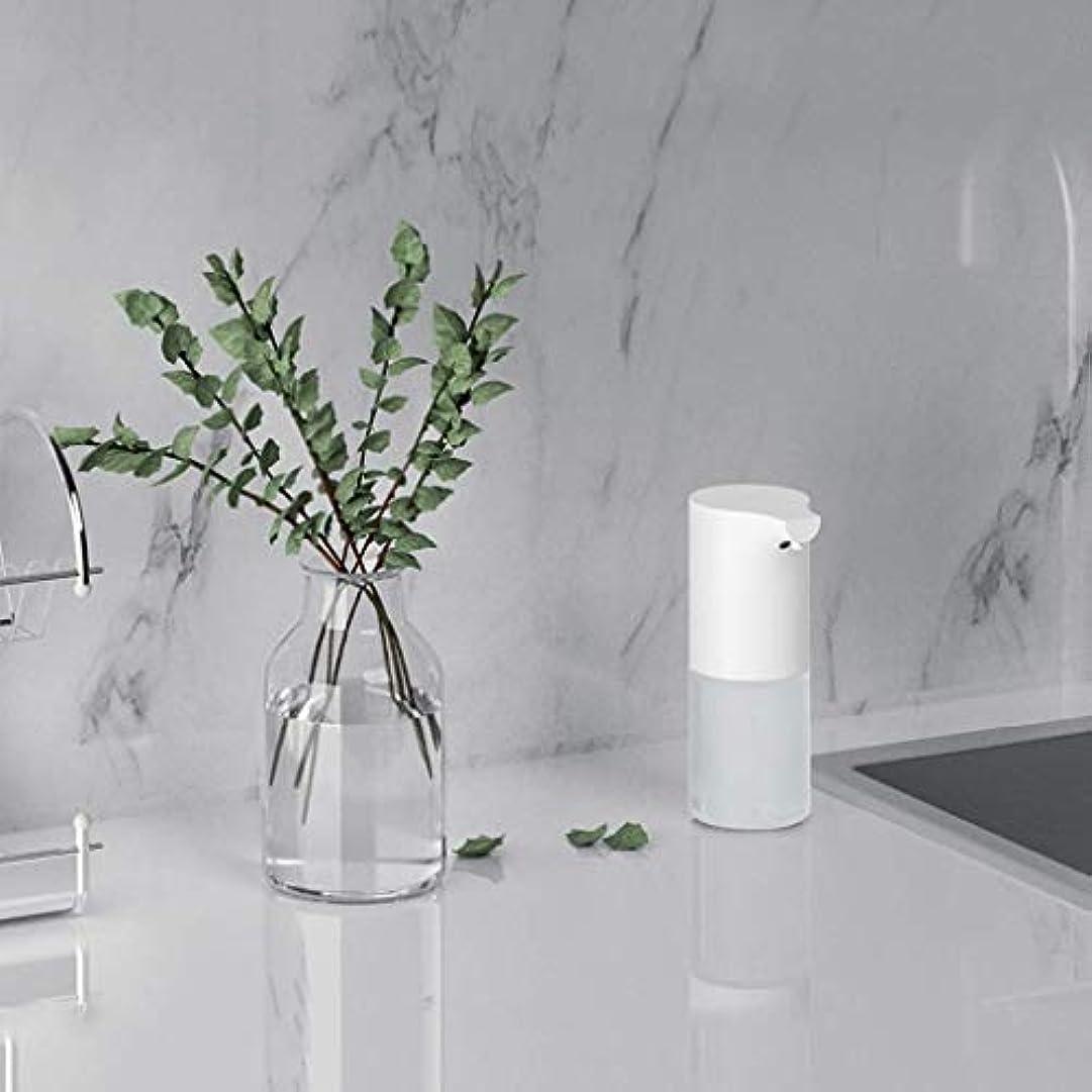 縫うくびれた何でも赤外線センサー泡手消毒剤320ミリリットル環境保護素材石鹸ボトルキッチンバスルームローション(色:白、サイズ:19 * 9.8 * 7.3 cm) (Color : White, Size : 19*9.8*7.3cm)