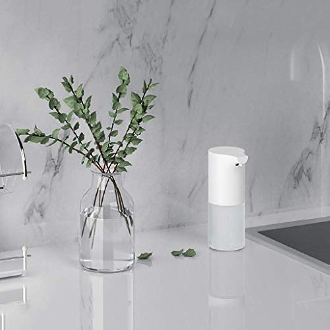 草博物館バーター赤外線センサー泡手消毒剤320ミリリットル環境保護素材石鹸ボトルキッチンバスルームローション(色:白、サイズ:19 * 9.8 * 7.3 cm) (Color : White, Size : 19*9.8*7.3cm)