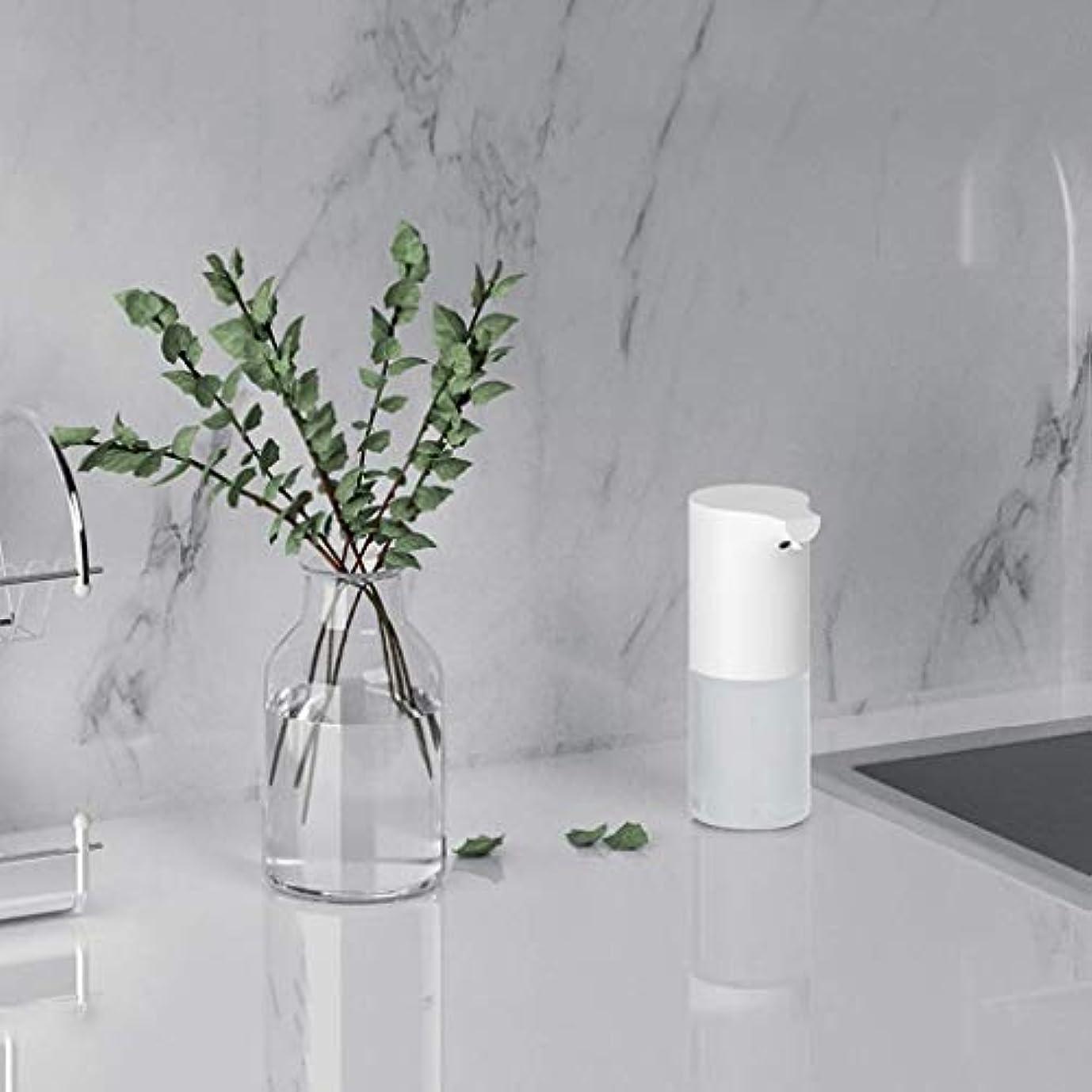 送った配管葉っぱ赤外線センサー泡手消毒剤320ミリリットル環境保護素材石鹸ボトルキッチンバスルームローション(色:白、サイズ:19 * 9.8 * 7.3 cm) (Color : White, Size : 19*9.8*7.3cm)