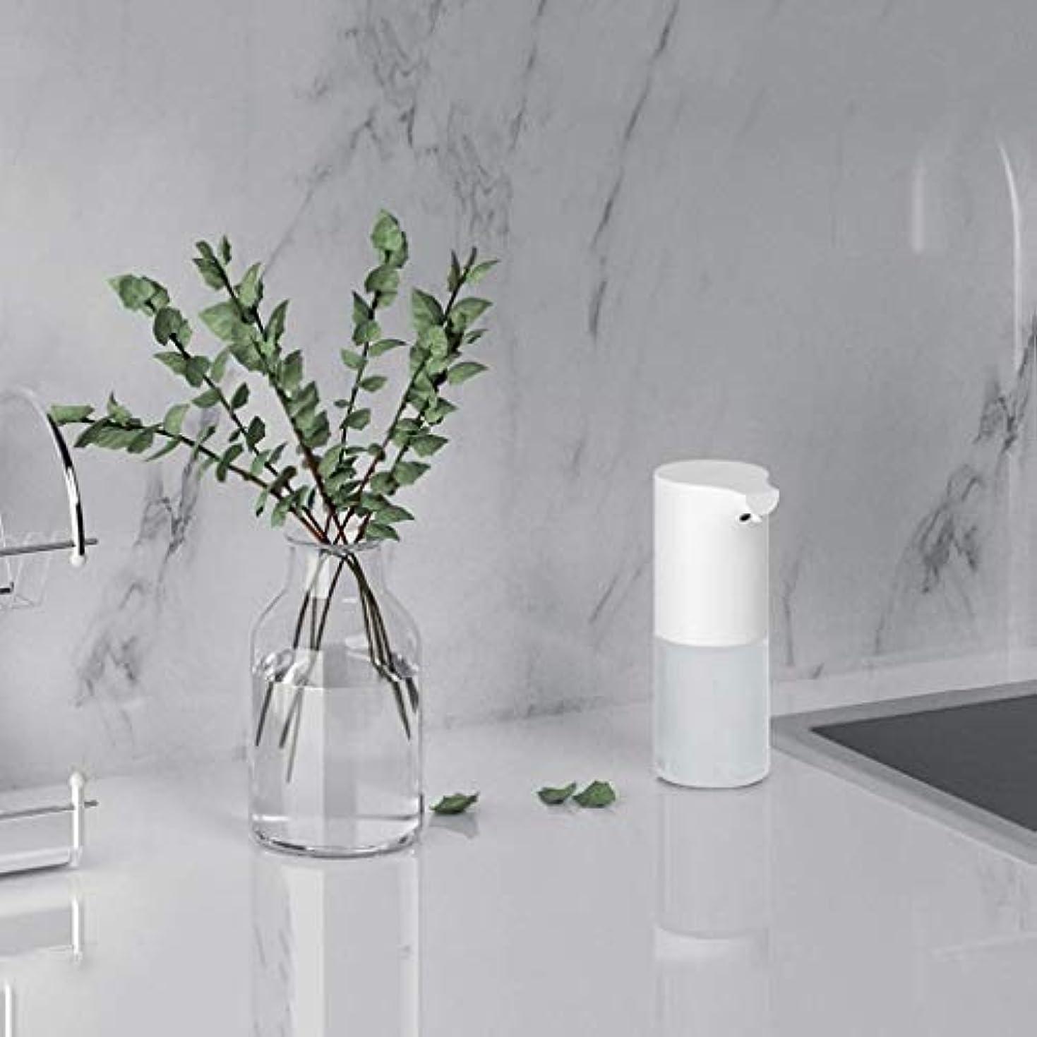 睡眠大きさ疲労赤外線センサー泡手消毒剤320ミリリットル環境保護素材石鹸ボトルキッチンバスルームローション(色:白、サイズ:19 * 9.8 * 7.3 cm) (Color : White, Size : 19*9.8*7.3cm)