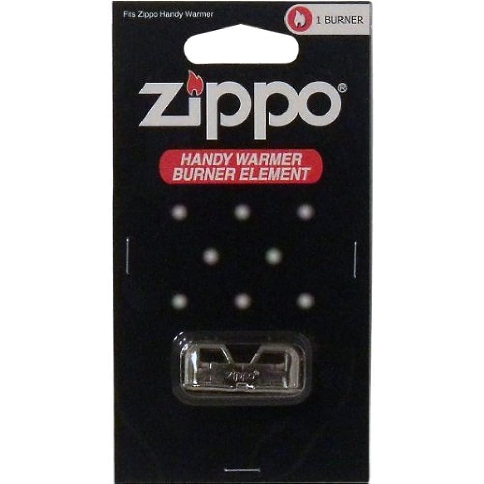 記事意識最小化するZIPPO(ジッポー) ハンディウォーマー用バーナーエレメント ZHW-JHG×5個セット