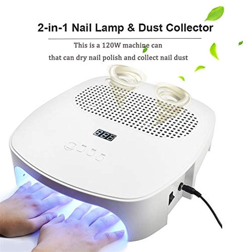 税金ジャンプする迷路2-IN-1 42 LEDネイルランプ&デュアルパワーパワフルファンネイルダスト真空吸引コレクターマシンマニキュアサロンツールキット100 / 80W