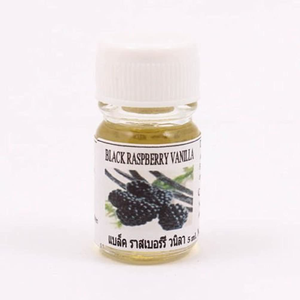 すずめ主婦コンクリート6X Black Raspberry Vanilla Fragrance Essential Oil 5ML. Diffuser Burner