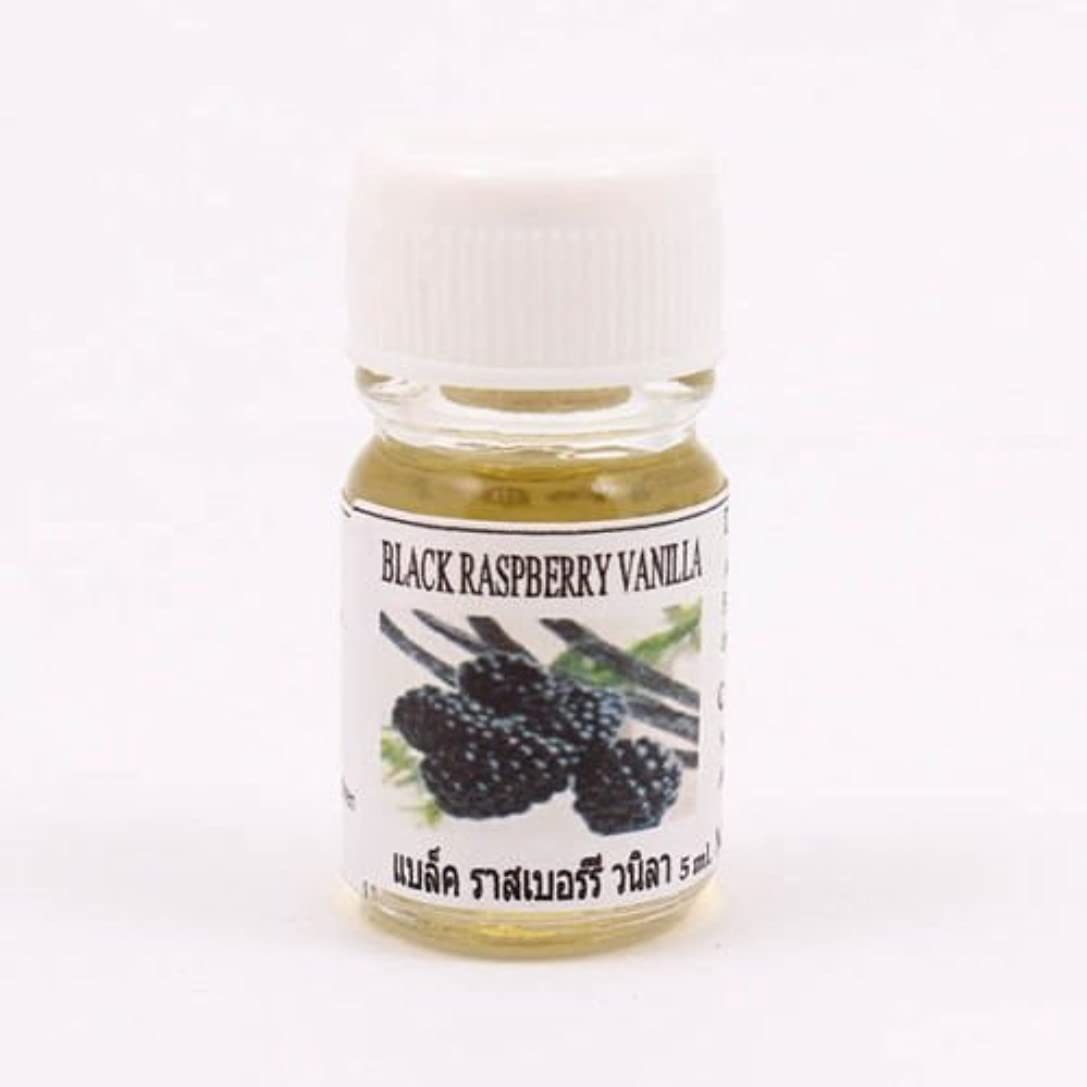上に脊椎広まった6X Black Raspberry Vanilla Fragrance Essential Oil 5ML. Diffuser Burner