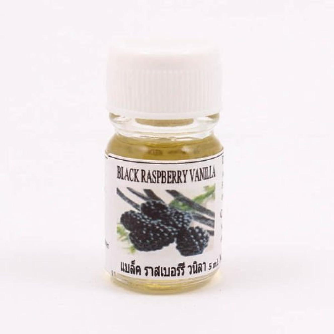 社会科蓋タヒチ6X Black Raspberry Vanilla Fragrance Essential Oil 5ML. Diffuser Burner