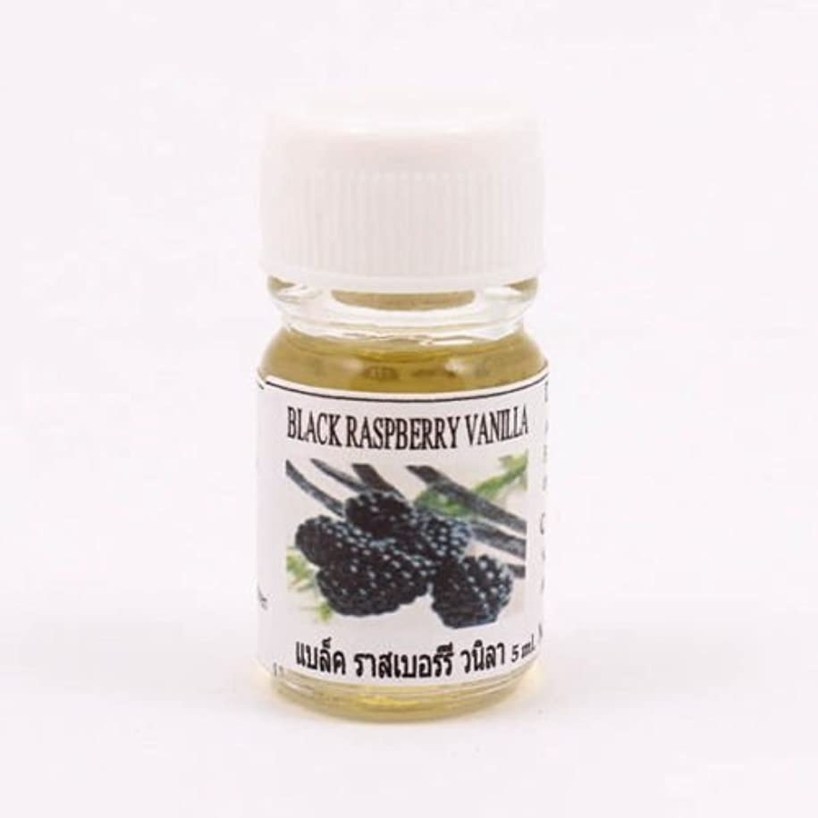 振り子提出する血まみれ6X Black Raspberry Vanilla Fragrance Essential Oil 5ML. Diffuser Burner