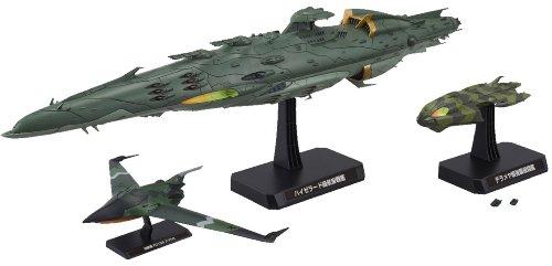 1/1000 大ガミラス帝国航宙艦隊 ガミラス艦セット4 ハイゼラード級航宙戦艦&デラメヤ級強襲揚陸艦 (宇宙戦艦ヤマト2199)