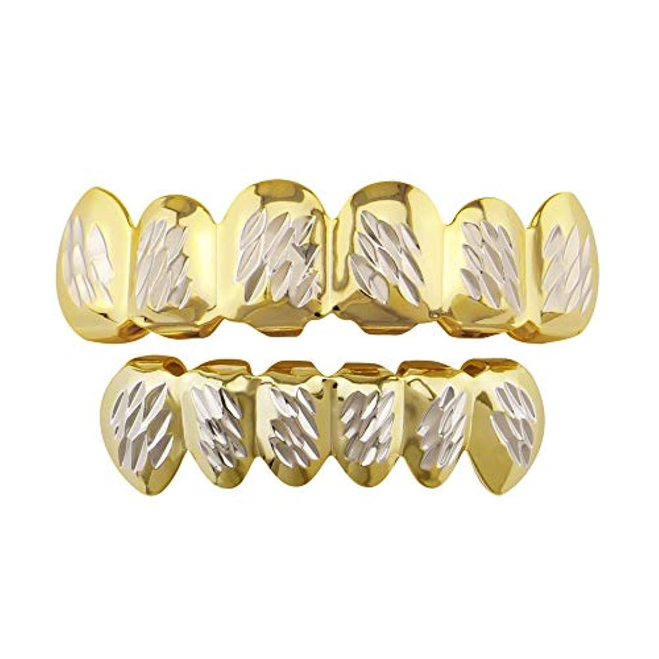 流産ドメインお茶歯のグリル ヒップホップジュエリーゴールドブレースプリーツバイカラーティースグリル (色 : Golden set)