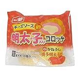 [冷凍] 味のちぬや チーズソースin明太子入りコロッケ 850g