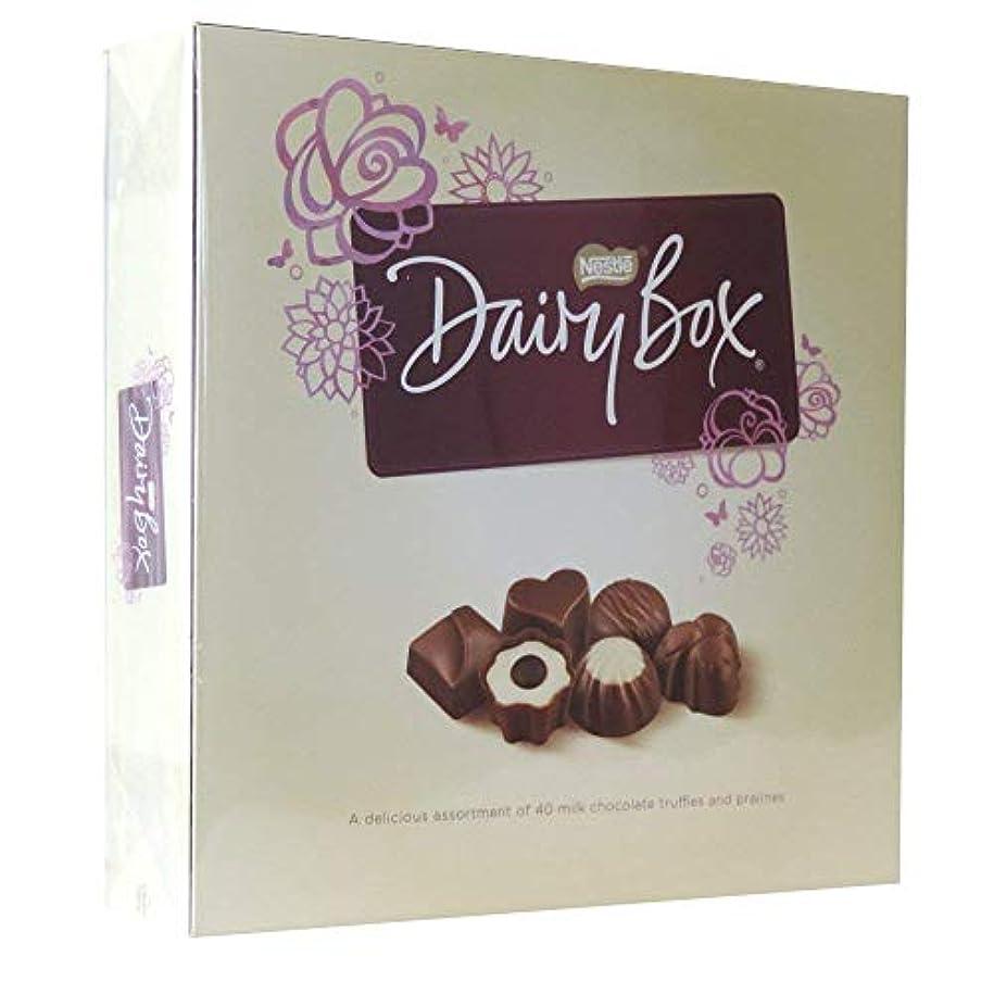 バクテリアバーチャルピザNestle Dairy Box (360g) ネスレの乳製品箱( 360グラム)