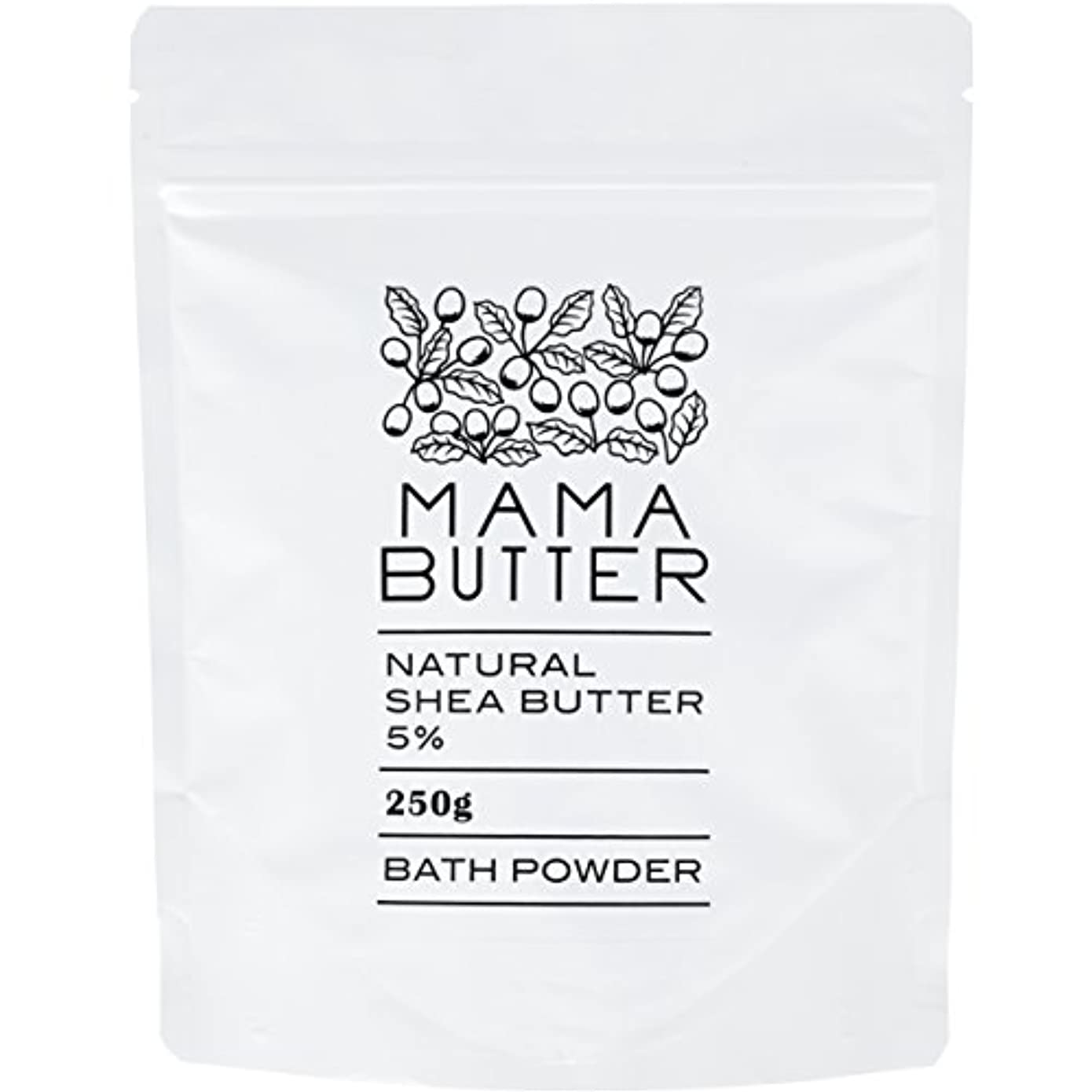泥ワーディアンケーススリムママバター ナチュラル バスパウダー 無香料 250g