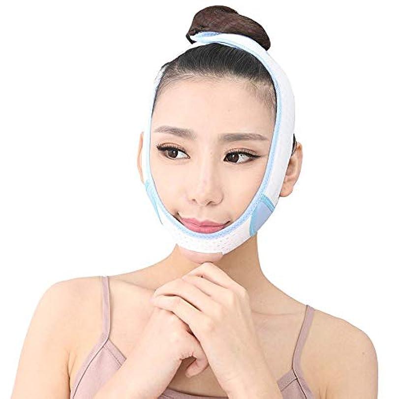 強盗シプリーカップ薄い顔ベルト、理学療法フェイスダブルチンリデューサーフェイスファーミングしわシン咬筋ユニセックススリープ圧力マスクを上げます (Color : A)