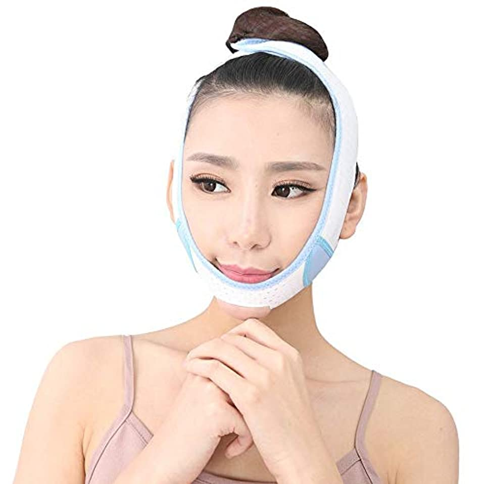 未接続時計電圧薄い顔ベルト、理学療法フェイスダブルチンリデューサーフェイスファーミングしわシン咬筋ユニセックススリープ圧力マスクを上げます (Color : A)