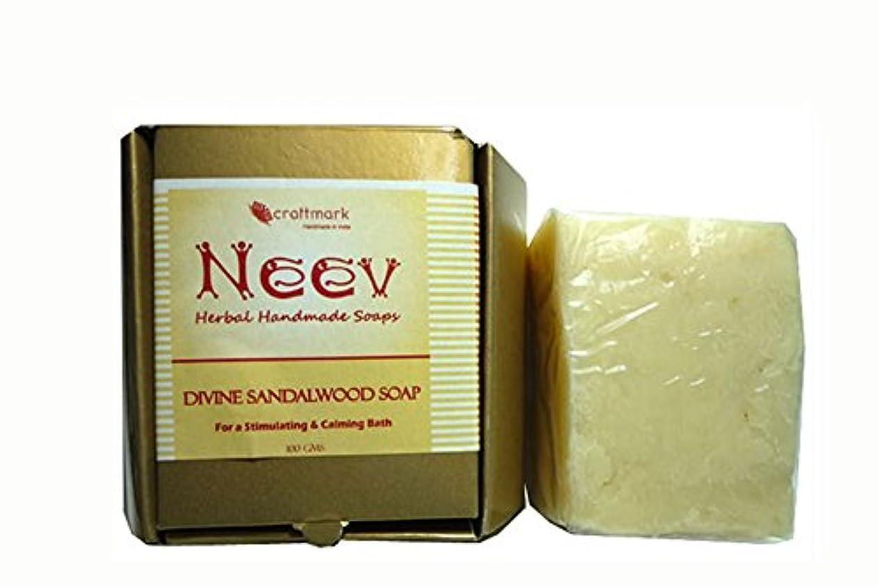 操るナラーバー平らにする手作り アーユルヴェーダ ニーブ サンダル ソープ AYURVEDA NEEV Herbal DIVINE SANDALWOOD SOAP