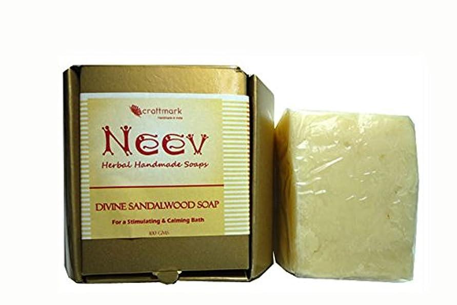 名誉あるアーチ管理する手作り アーユルヴェーダ ニーブ サンダル ソープ AYURVEDA NEEV Herbal DIVINE SANDALWOOD SOAP