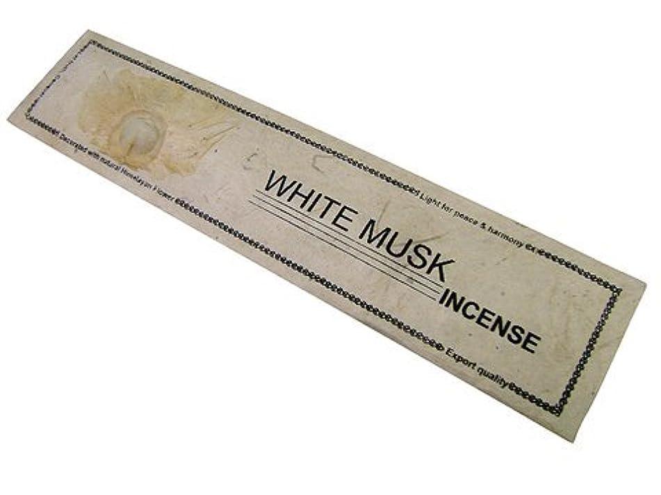 余暇優しさスカウトNEPAL INCENSE ネパールのロクタ紙にヒマラヤの押し花のお香【WHITE MUSKホワイトムスク】 スティック