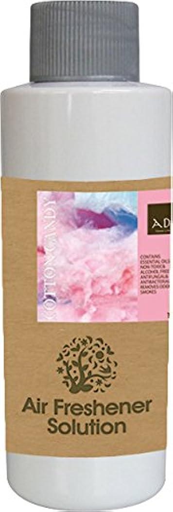 ラフ気まぐれな消毒するエアーフレッシュナー 芳香剤 アロマ ソリューション コットンキャンディー 120ml