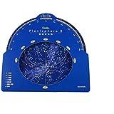 Kenko 天体望遠鏡アクセサリー 星座早見盤 PlanisphereII 698327